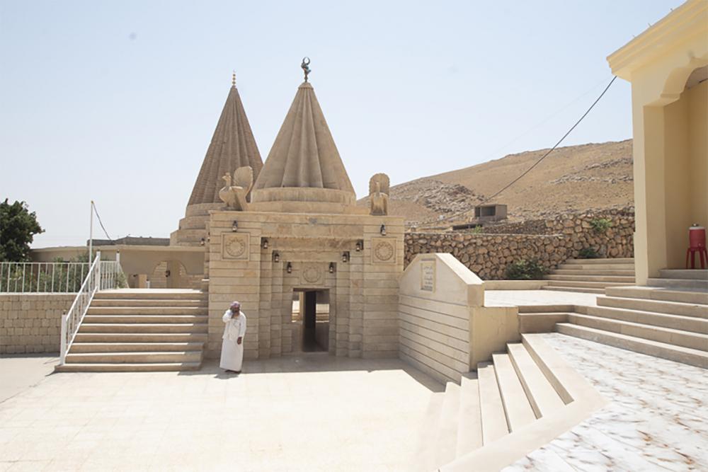 Sheikh Sharaf al Dīn